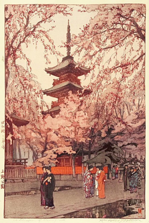 beautiful wood-block prints by hiroshi yoshida 2