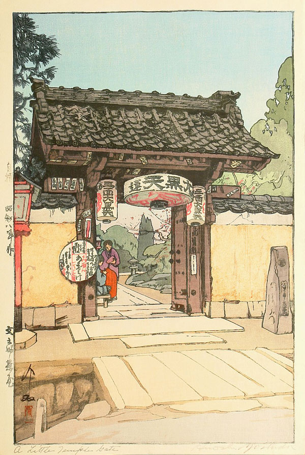 beautiful wood-block prints by hiroshi yoshida 3