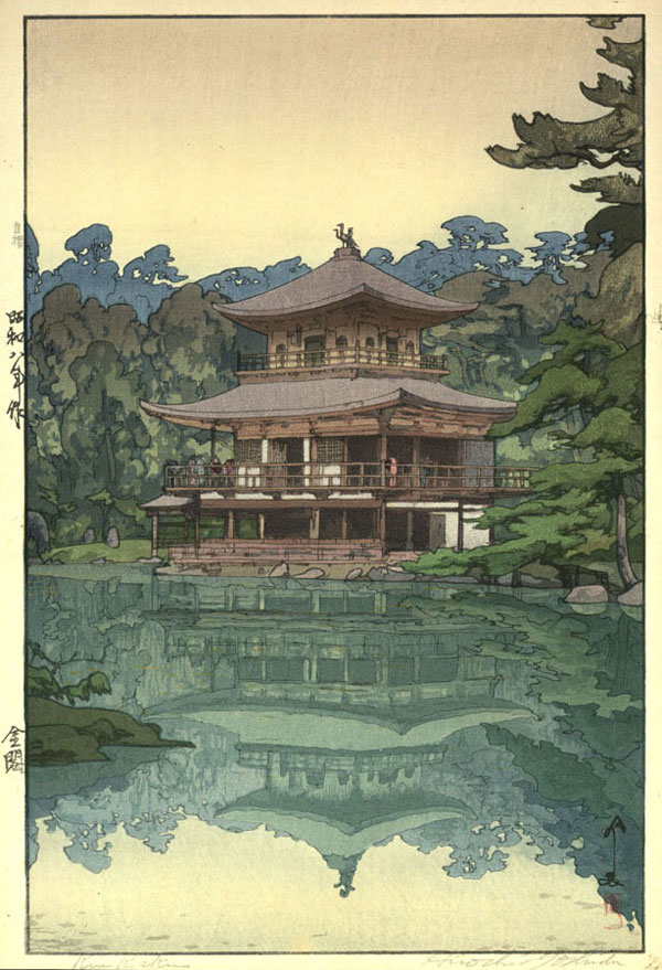 beautiful wood-block prints by hiroshi yoshida 27