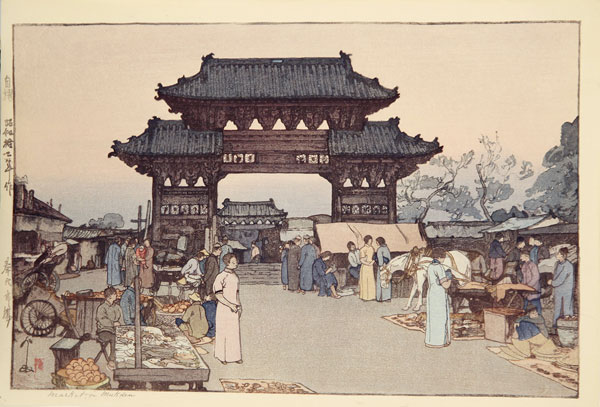 beautiful wood-block prints by hiroshi yoshida 30