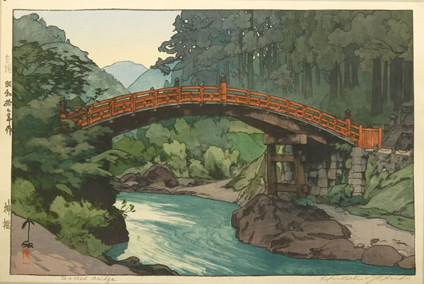 beautiful wood-block prints by hiroshi yoshida 37