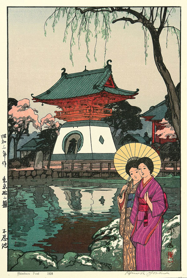 beautiful wood-block prints by hiroshi yoshida 39