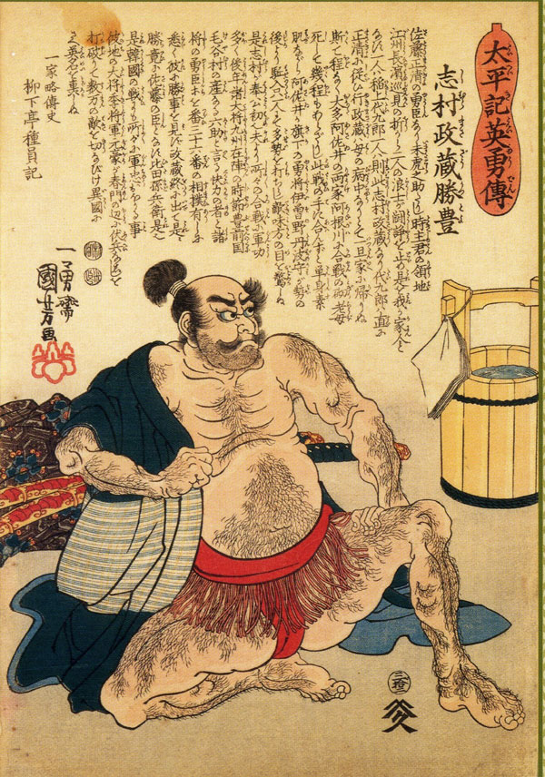 traditional japanese paintings 1