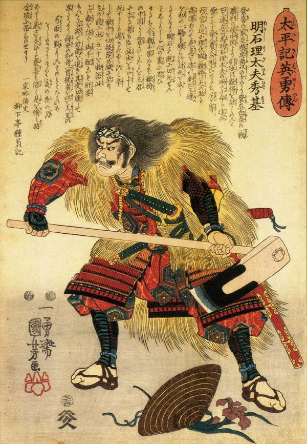 traditional japanese paintings 6