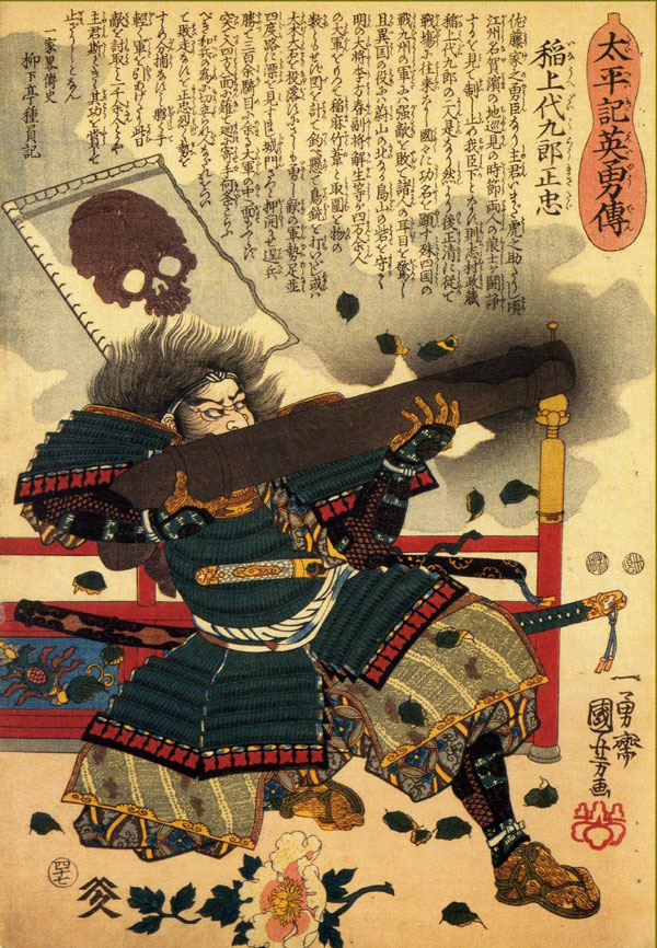 traditional japanese paintings 7