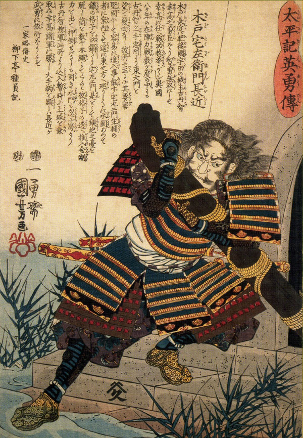 traditional japanese paintings 8