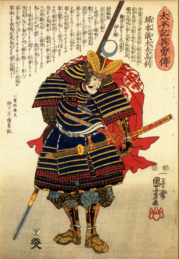 traditional japanese paintings 9