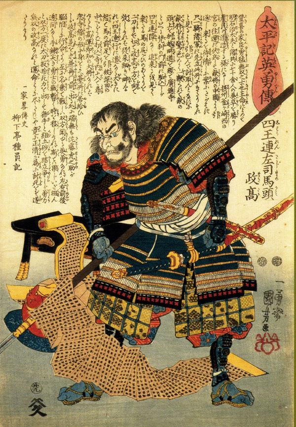 traditional japanese paintings 11
