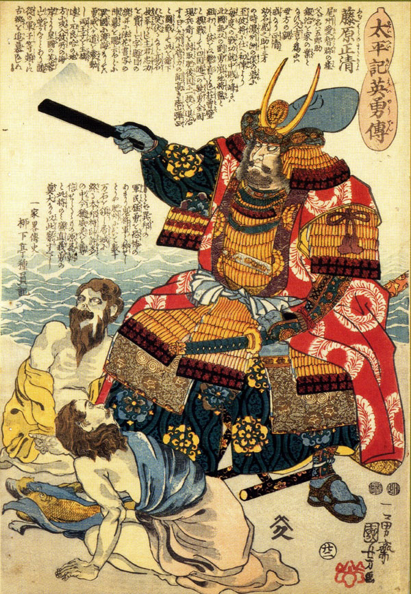 Conventional Japanese Paintings - I D  44Old Samurai Painting