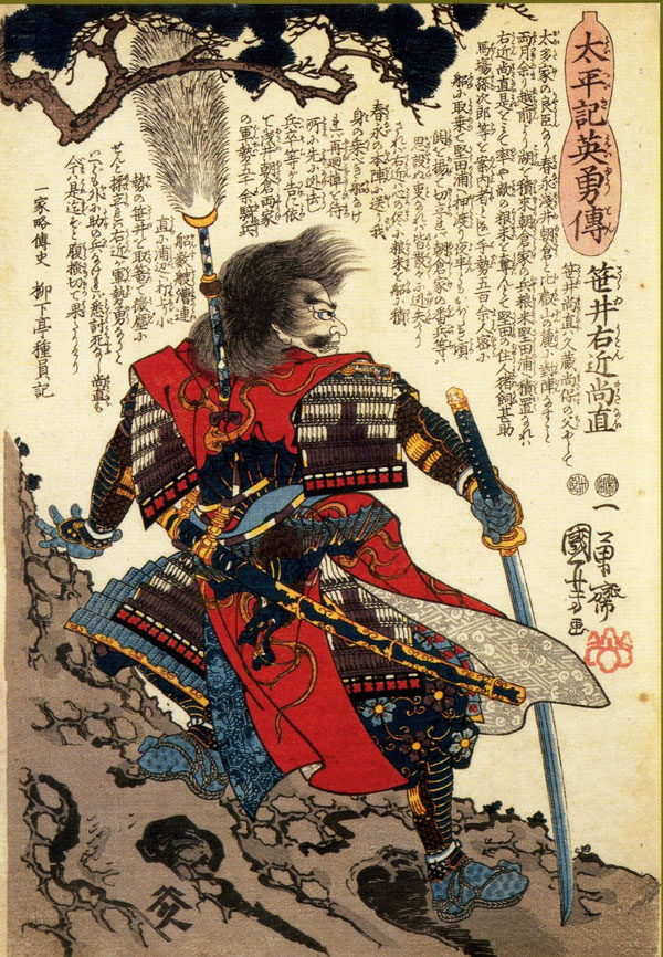 traditional japanese paintings 12