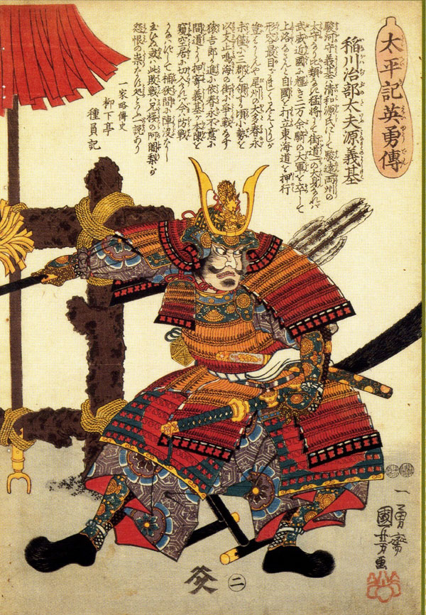 traditional japanese paintings 5