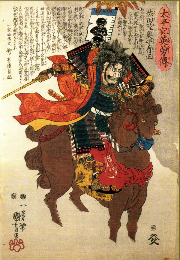 traditional japanese paintings 4