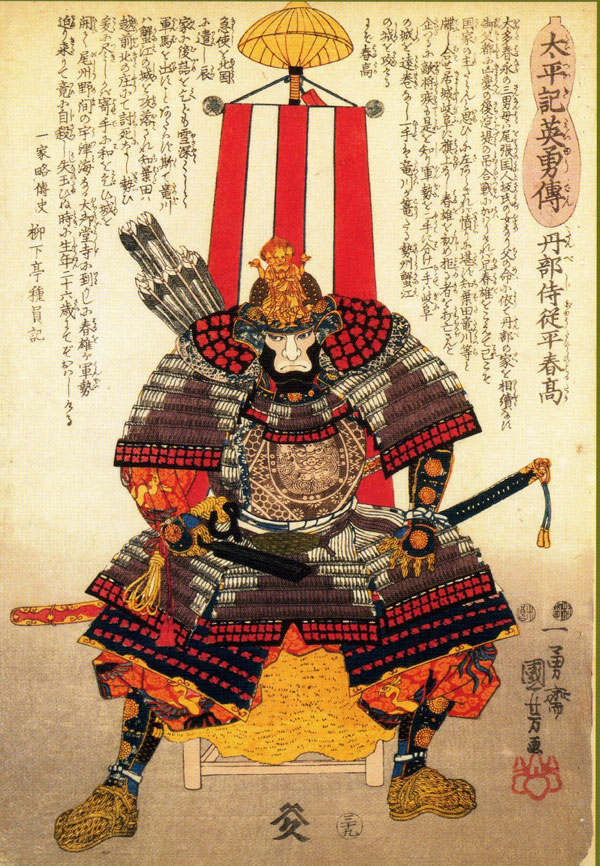traditional japanese paintings 13