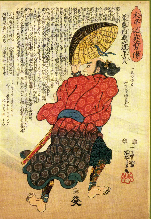 traditional japanese paintings 14