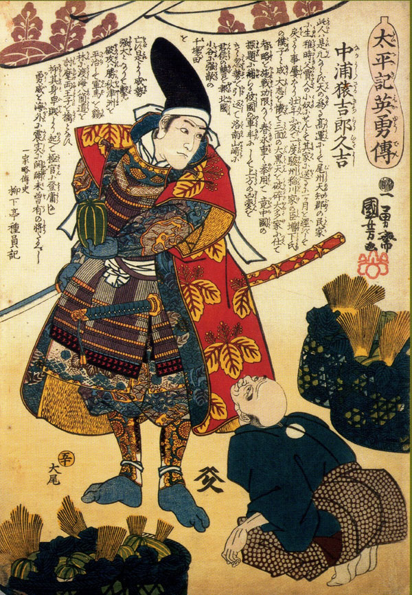 traditional japanese paintings 15
