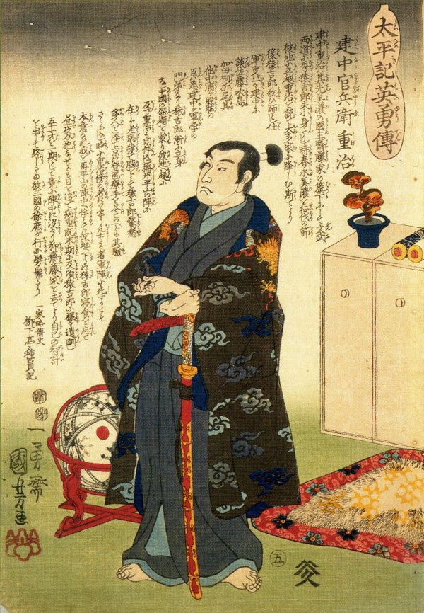 traditional japanese paintings 2