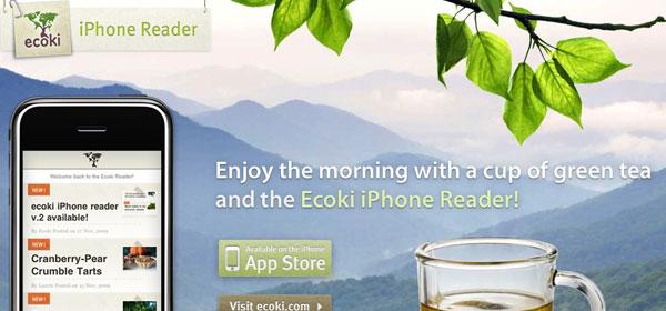 iPhone Reader