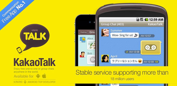 free chat android app 25 Coolest Android Apps