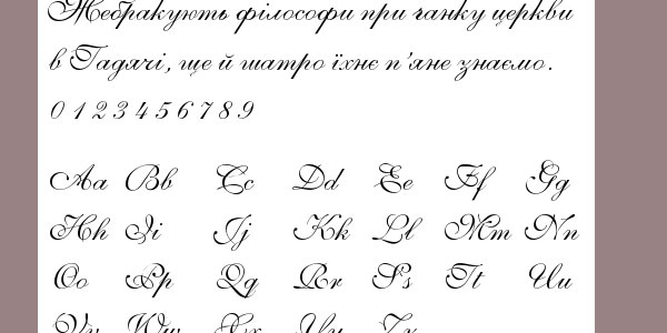 Allegretto Script Two Regular
