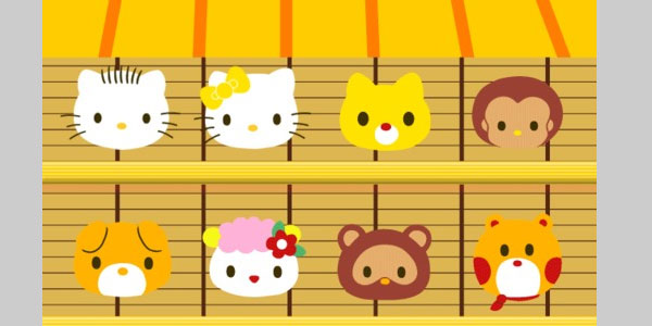 Free Download Hello Kitty Backgrounds Hello Kitty Wallpapers Yellow
