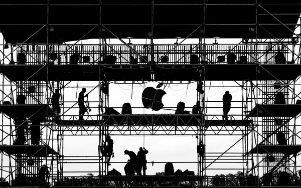 Stage Apple Wallpaper