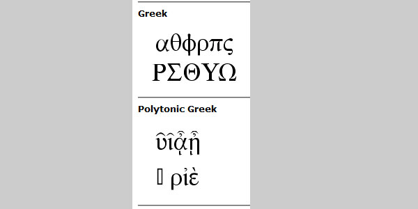 Polytonic Greek