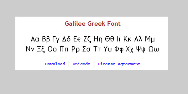 Galilee Greek Font