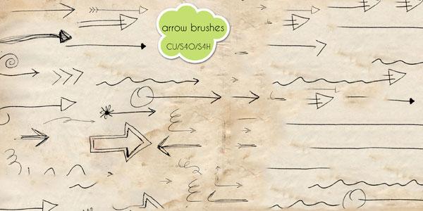 23 Arrow Brushes