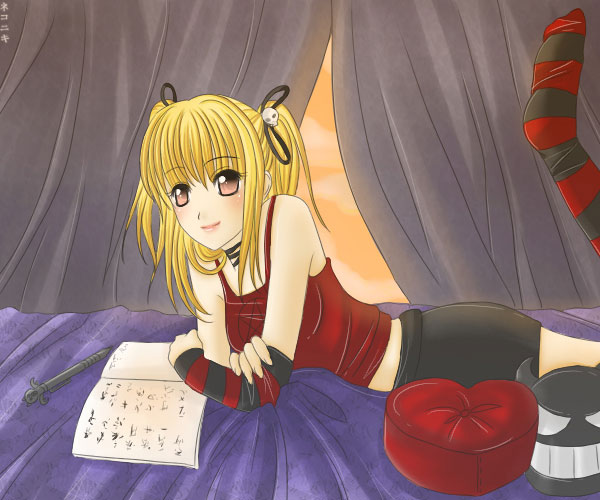 misa 20 Cute Anime Girls