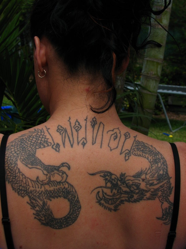 Revenge Dragon Tattoo For Female