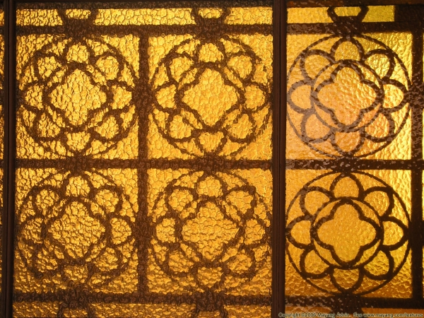Mottled Glass Texture