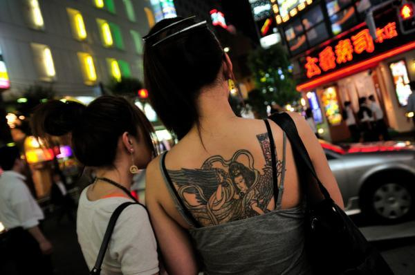 japanese goddess 15 Japanese Tattoo Designs