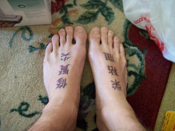 japanese text tattoo 15 Japanese Tattoo Designs