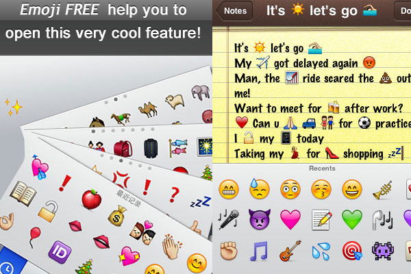 emoji 60 Best iPhone Apps You Should Install