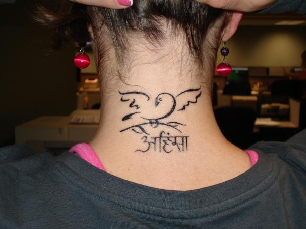 Ahinsa Tattoo Neck