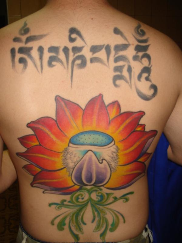 my back lotus 35 Lovely Lotus Flower Tattoos