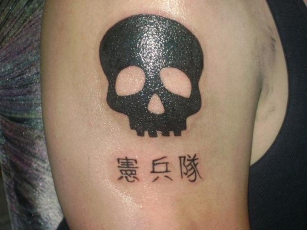 memorial skull tattoo 30 Cool Arm Tattoos For Men