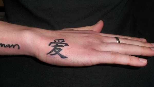 chinese love symbol 100 Tattoo Ideas You Should Check Before Getting Inked
