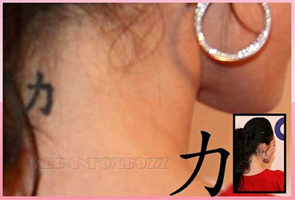 megan fox neck tattoo 40 Sexy Megan Fox Tattoos