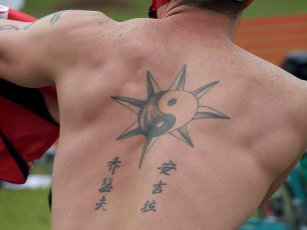 Yin Yang Star Back Tattoo