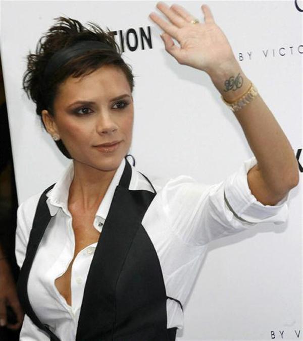 Victoria Beckham Showoff