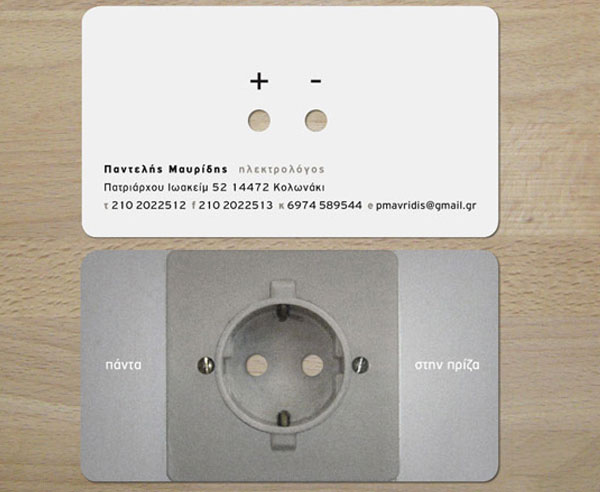 Electrician Business Card