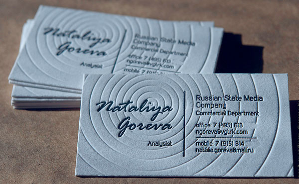 Letterpress printed business card