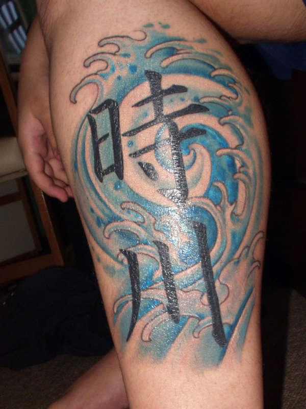 toki kawa tattoo 80 Side Tattoos Which Are Sensational