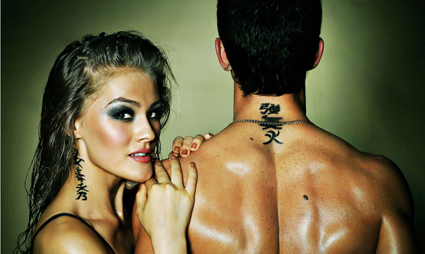 couple tattoo 160 Tattoos Pictures Which Are Marvelous