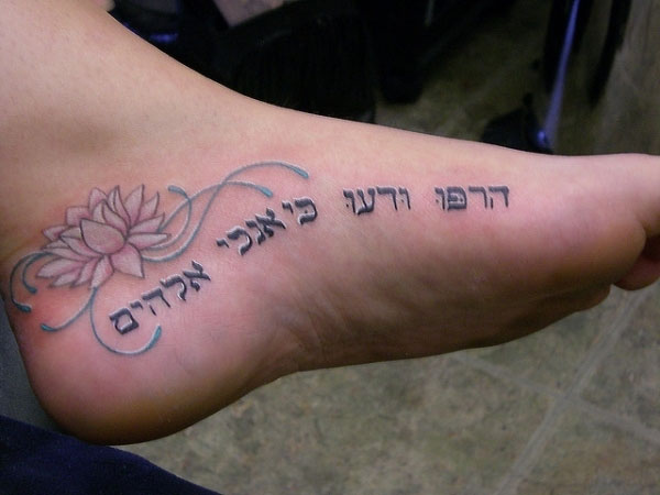 hebrew 160 Tattoos Pictures Which Are Marvelous