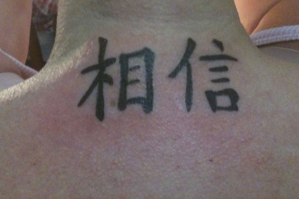 believe 35 Sensational Chinese Symbol Tattoos