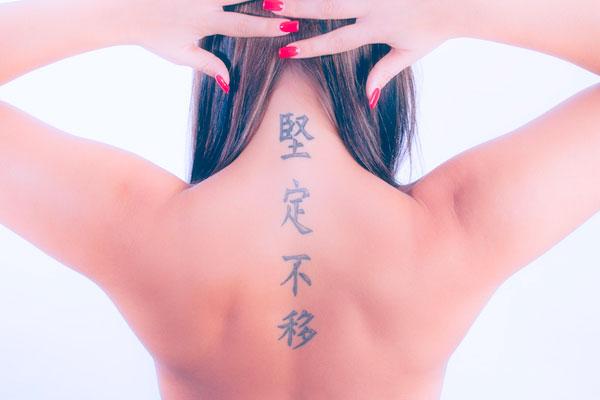 tattoo 35 Sensational Chinese Symbol Tattoos