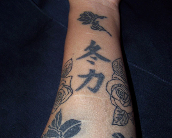 left arm tattoo 30 Slick Chinese Writing Tattoos