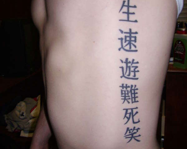 live fast play hard die laughing 30 Slick Chinese Writing Tattoos